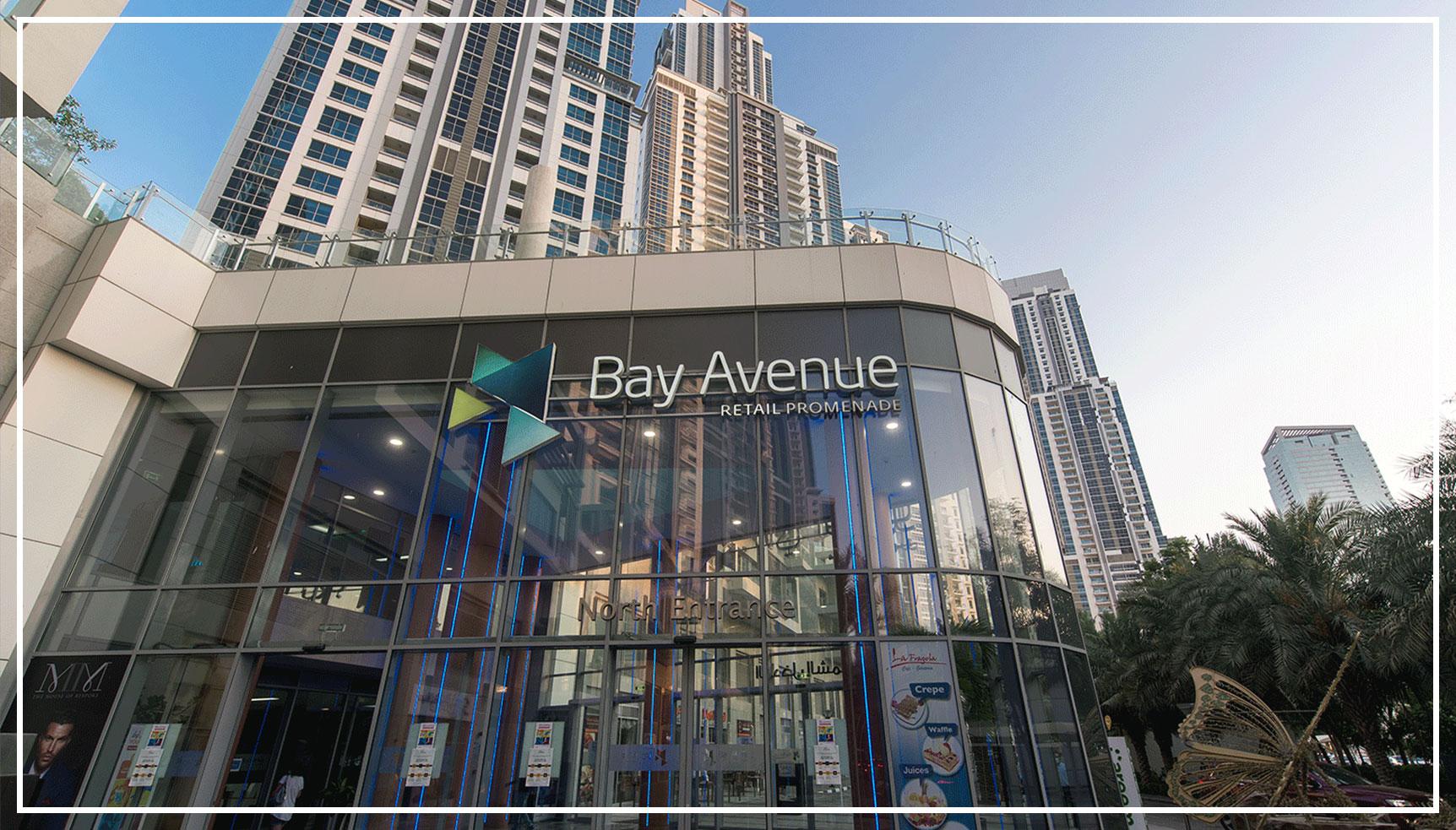 megasun lounge entrance business bay